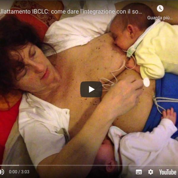 Video allattamento